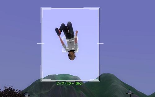 camera-Big air