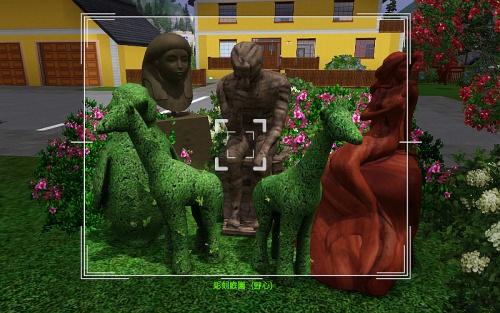 camera-Sculpture Garden