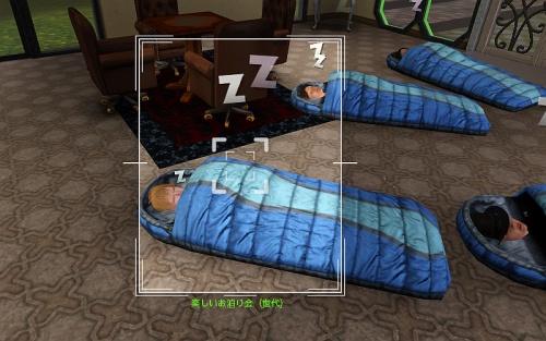 camera-Sleepover Fun