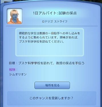 AS13-22.jpg