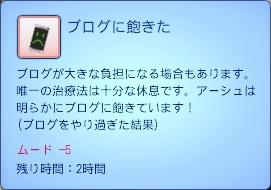 AS21-46-4.jpg