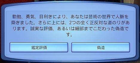 AS22-17.jpg