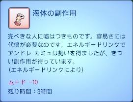 AS5-14-1.jpg