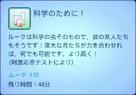 AS6-22.jpg