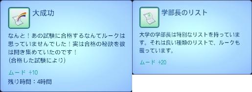 AS8-12-3.jpg