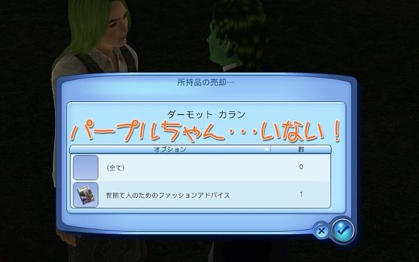 DV5-2.jpg
