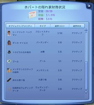 IP10-14.jpg
