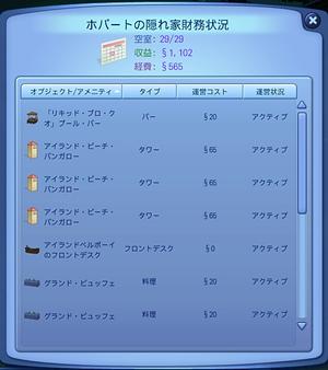 IP10-31.jpg