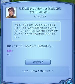 IP10-39.jpg