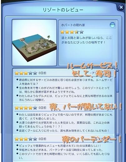 IP11-38-1.jpg