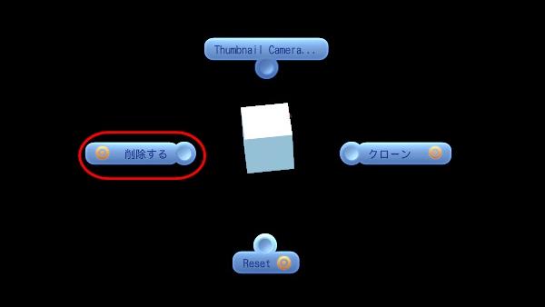 IP13-12.jpg
