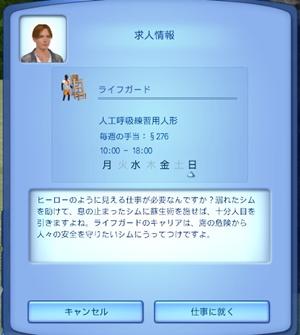 IP2-13.jpg