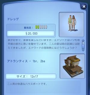 IP2-21.jpg