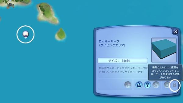 IP5-2.jpg