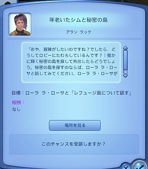 IP8-38-1.jpg