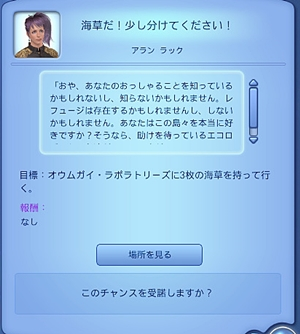 IP8-44.jpg