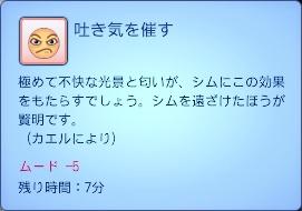 ST21-3-1.jpg