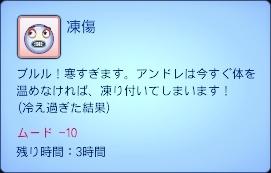 ST23-4-2.jpg