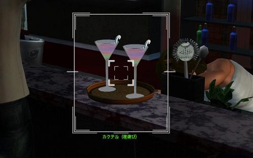 camera-Cocktails.jpg