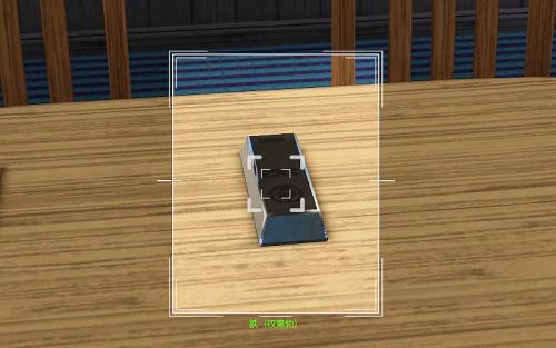 camera-Iron.jpg