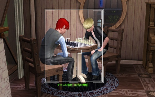 camera_Chessmatch.jpg