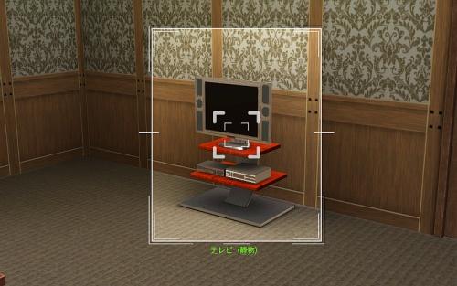 camera_Television.jpg