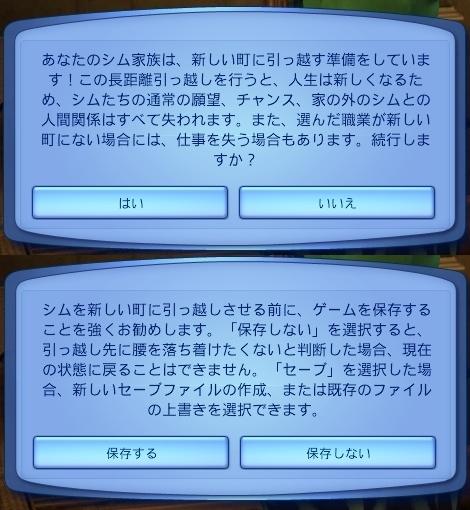 patch155-28-vert.jpg