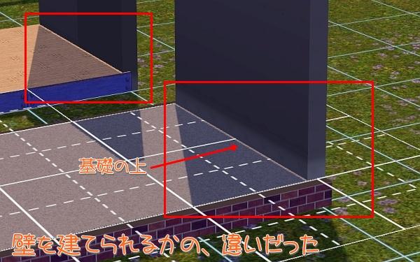 patch155-36-1.jpg