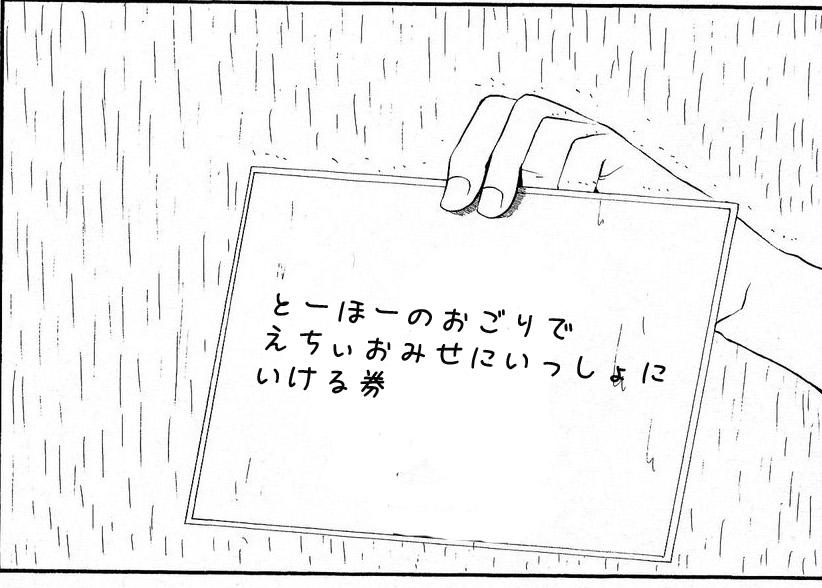 121_1.jpg