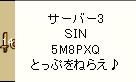 SIN.jpg