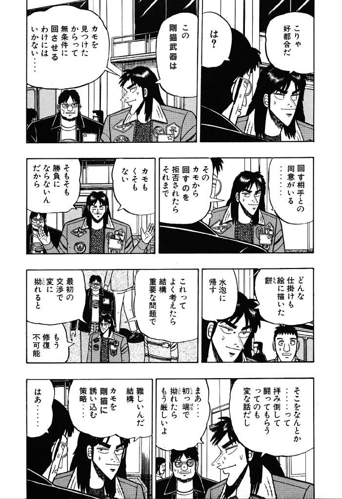 mokushiruku02_026.jpg