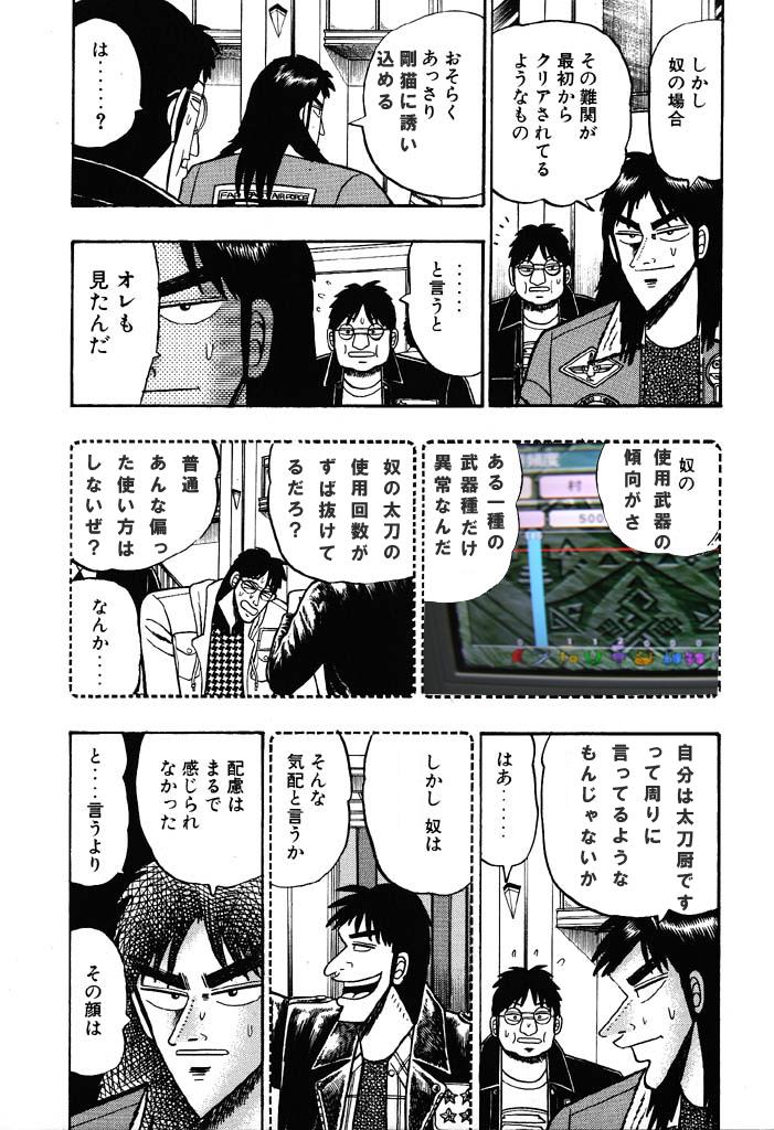 mokushiruku02_027.jpg