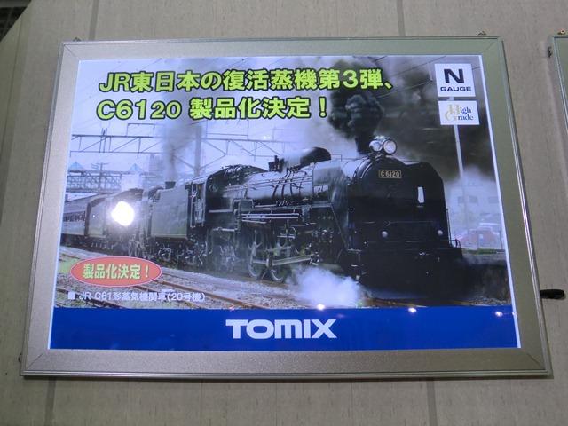 20120519018.jpg