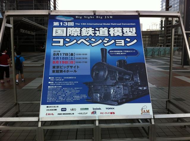 20120817001.jpg