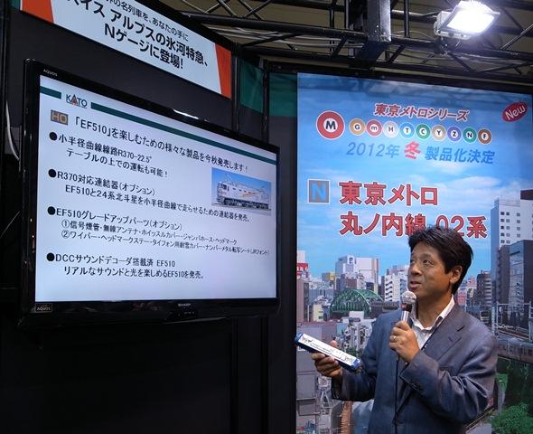 20120817ef510.jpg