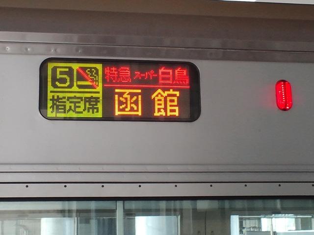 CA3J0211.jpg