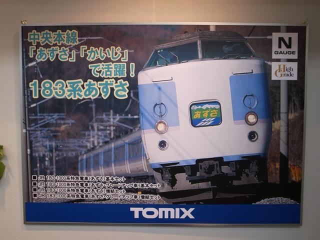 R0019018.jpg