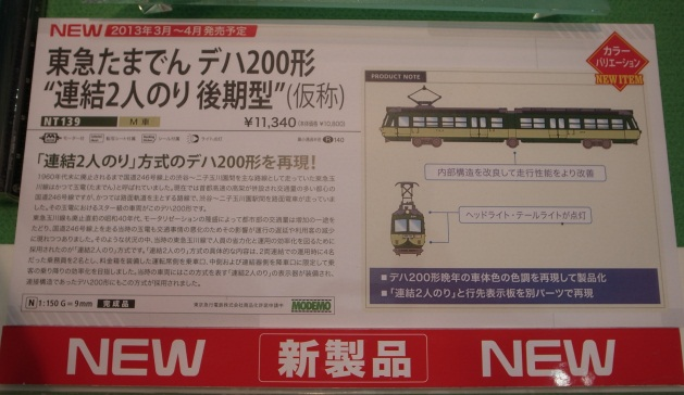 R0019425.jpg