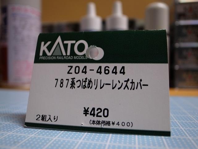 R0019523.jpg