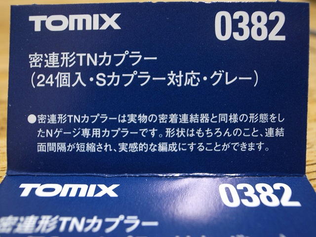 R0019600.jpg