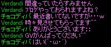 RedStone 13.01.23 3