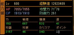RedStone 13.01.13 2