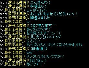 RedStone 13.04.05 2