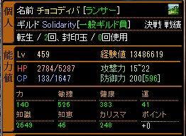 RedStone 13.04.16 3