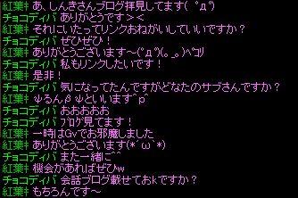 RedStone 13.05.04 1