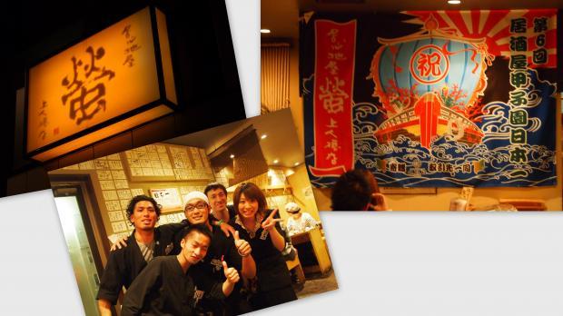 2012-04-027_convert_20120502004654.jpg