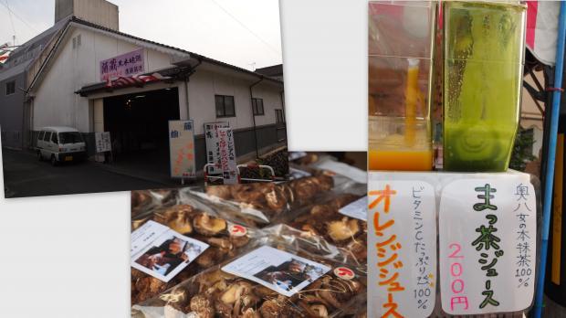 2012-04-244_convert_20120430142539.jpg