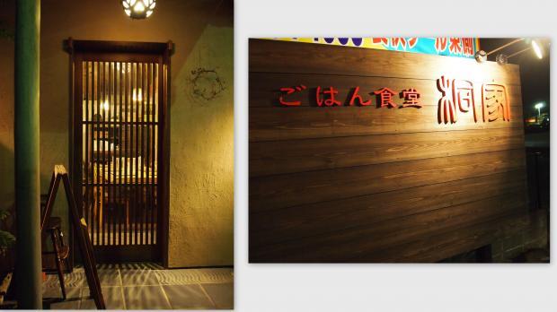 2012-05-1314_convert_20120529014914.jpg