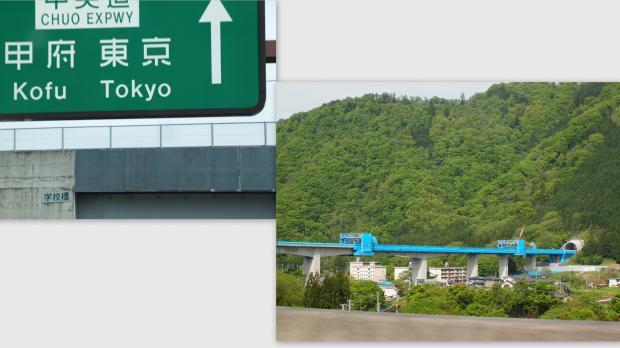 2012-05-138_convert_20120524215716.jpg
