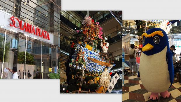 2012-07-08_convert_20120709212756.jpg